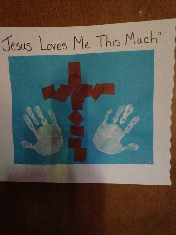 Jesus Loves me This Much